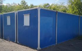 Жилые бытовки строительные вагоны за 1.7 млн 〒 в Усть-Каменогорске