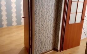 1-комнатная квартира, 42.5 м², 5/5 этаж, Монкейулы 110/1 за 10 млн 〒 в Уральске