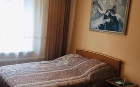 3-комнатный дом, 66 м², 7 сот., Шевцовой 3А за 10.5 млн 〒 в Кокшетау