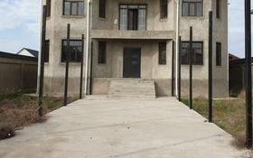 9-комнатный дом, 380 м², 8 сот., Абайский р-н, мкр Самал-2 за 60 млн 〒 в Шымкенте, Абайский р-н