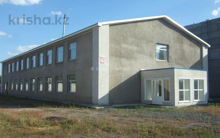Промбаза 2.5 га, Защитная за 250 млн 〒 в Караганде, Казыбек би р-н