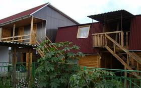 Летние домики Боровое за 3 000 〒 в Бурабае