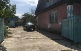 Дача с участком в 6.34 сот., Луговая за 6.5 млн 〒 в Казцик