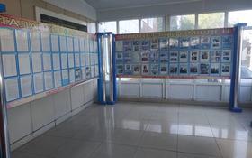 колледж за 140 млн 〒 в Талдыкоргане