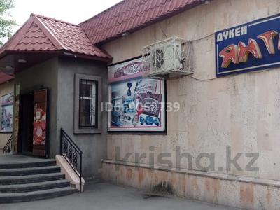Магазин площадью 535 м², проспект Абая 2 за 147 млн 〒 в Костанае — фото 2