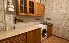 2-комнатная квартира, 64 м², 5/5 этаж посуточно, Сырдария пр.Назарбаева 5 — Нуртаза за 12 000 〒 в
