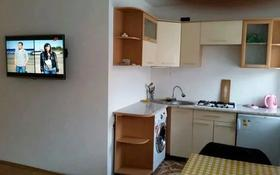 1-комнатная квартира, 35 м², 2/5 этаж посуточно, Первомайская — Ауэзова за 5 000 〒 в Семее