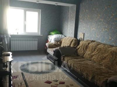 1-комнатная квартира, 45 м², 5/9 этаж, мкр Айнабулак-2 за 20.4 млн 〒 в Алматы, Жетысуский р-н