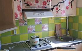 3-комнатная квартира, 62.3 м², 3/5 этаж, Ерубаев 3 за 20 млн 〒 в Туркестане
