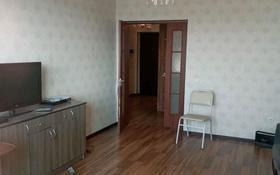 2-комнатная квартира, 70 м², 7/9 этаж, мкр Нурсат 220 за 20 млн 〒 в Шымкенте, Каратауский р-н