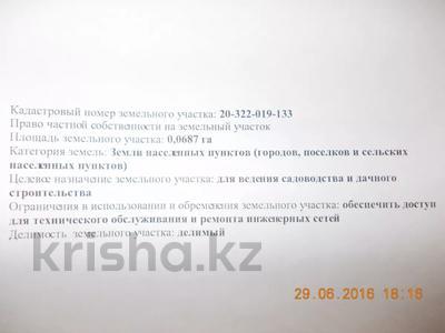 Дача с участком в 7 сот., мкр Акжар за 4.5 млн 〒 в Алматы, Наурызбайский р-н — фото 2