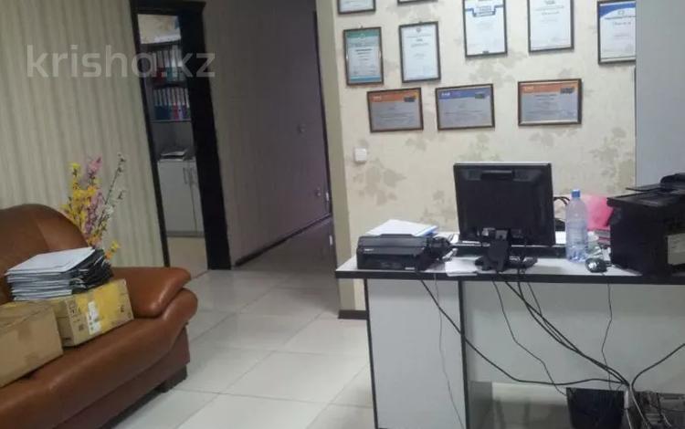 Офис площадью 109 м², Отырар 2/1 — Республики за 30.3 млн 〒 в Нур-Султане (Астана), Алматы р-н