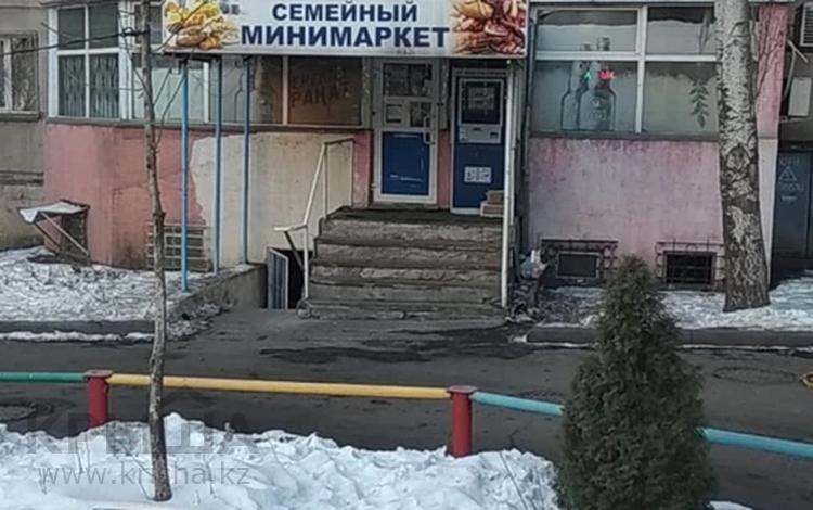 Офис площадью 30 м², мкр Самал-2 74 — Бектурова за 120 000 〒 в Алматы, Медеуский р-н