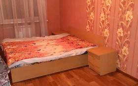 3-комнатная квартира, 63 м², 1/5 этаж помесячно, мкр Новый Город, Ермекова 21 за 120 000 〒 в Караганде, Казыбек би р-н