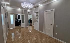 3-комнатная квартира, 150 м², 3/15 этаж помесячно, 10-й мкр за 800 000 〒 в Актау, 10-й мкр