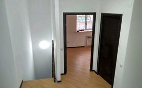 Офис площадью 220 м², Орманова 64 за 300 000 〒 в Алматы