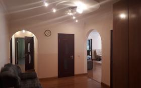 5-комнатная квартира, 192 м², 6/12 этаж помесячно, Абая 45/1 — проспект Республики за 370 000 〒 в Нур-Султане (Астане), р-н Байконур