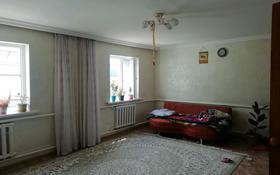 4-комнатный дом, 80 м², 6 сот., С/т Акбота 231а — Джандосова сайна за 12 млн 〒 в Кыргауылдах