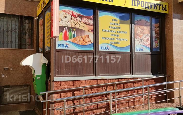Магазин площадью 37 м², Е 10 4 за 20 млн 〒 в Нур-Султане (Астана), Есиль р-н