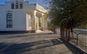 Здание, Карашык площадью 850 м² за 2 млн 〒 в Туркестане
