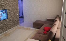 2-комнатная квартира, 50.2 м², 5/5 этаж, 5 16А за 15.7 млн 〒 в Талдыкоргане