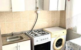 2-комнатная квартира, 40.2 м², 1/5 этаж, Акбугы за ~ 10.3 млн 〒 в Нур-Султане (Астана), Сарыарка р-н