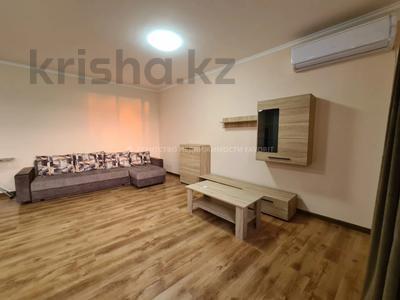 3-комнатная квартира, 140 м², 3/17 этаж помесячно, Розыбакиева 289 за 270 000 〒 в Алматы, Бостандыкский р-н — фото 13