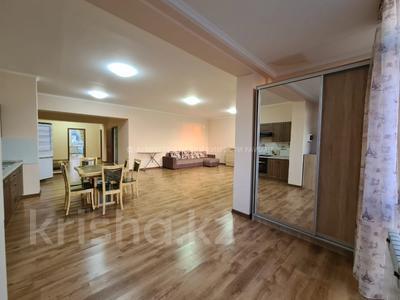 3-комнатная квартира, 140 м², 3/17 этаж помесячно, Розыбакиева 289 за 270 000 〒 в Алматы, Бостандыкский р-н — фото 4