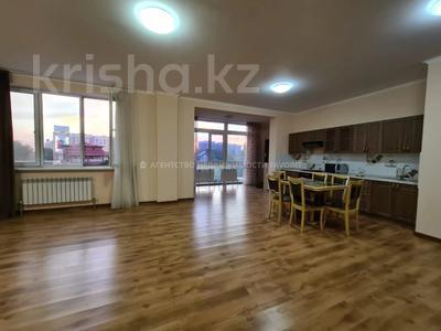 3-комнатная квартира, 140 м², 3/17 этаж помесячно, Розыбакиева 289 за 270 000 〒 в Алматы, Бостандыкский р-н