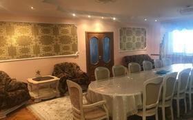 7-комнатный дом, 340 м², 8 сот., мкр Коктобе, Коктобе2 за 165 млн 〒 в Алматы, Медеуский р-н
