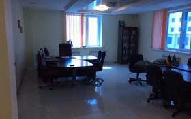 Офис площадью 102.2 м², Мангилик Ел 11/1 за 46 млн 〒 в Нур-Султане (Астана), Есиль р-н