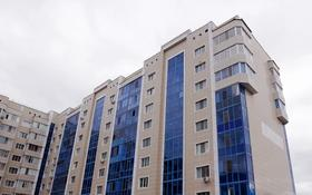 2-комнатная квартира, 48 м², 7/9 этаж, Мустафина за 17.5 млн 〒 в Нур-Султане (Астане), Алматы р-н