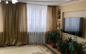 3-комнатная квартира, 80.5 м², 6/10 этаж, Бекхожина 3 за 28 млн 〒 в Павлодаре