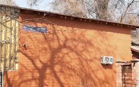 Здание, площадью 200 м², Жандосова 14г за 59 млн 〒 в Алматы, Бостандыкский р-н