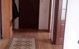 2-комнатная квартира, 67 м², 5/7 этаж, улица Бейсебаева 147 за 15 млн 〒 в Каскелене