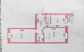 2-комнатная квартира, 68 м², 6/9 этаж, проспект Нурсултана Назарбаева 95 за 28.5 млн 〒 в Кокшетау