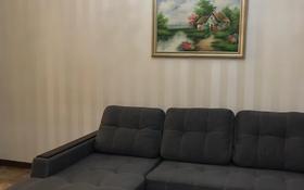 1-комнатная квартира, 43 м² помесячно, проспект Кабанбай Батыра 58Б за 130 000 〒 в Нур-Султане (Астана)