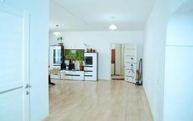 4-комнатный дом посуточно, 200 м², ул. Московское за 40 000 〒 в Уральске