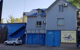 Промбаза 8 соток, проспект Райымбека 212А — Розыбакиева за 950 000 〒 в Алматы, Алмалинский р-н