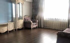 4-комнатная квартира, 120 м², 7/12 этаж помесячно, Сыганак 18 за 260 000 〒 в Нур-Султане (Астане)