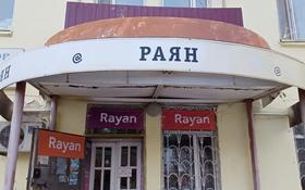 Магазин площадью 72 м², Сатпаева 44 — Некрасова Сатпаева за 17 млн 〒 в Жезказгане