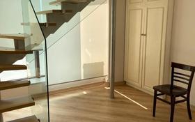 5-комнатная квартира, 200 м², 15/16 этаж помесячно, Аль-Фараби 53 за 550 000 〒 в Алматы, Бостандыкский р-н