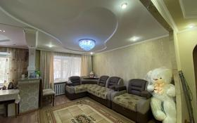 3-комнатная квартира, 56 м², 1/4 этаж, Цементная 35 за 13.5 млн 〒 в Семее