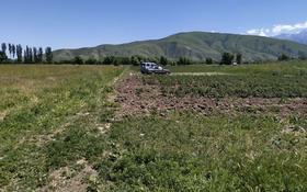 Участок 1.3 га, Кендала за 6.5 млн 〒 в Талгаре