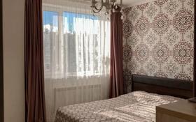 2-комнатная квартира, 68 м², 8/9 этаж, Достык 4 за 28.5 млн 〒 в Нур-Султане (Астана), Есиль р-н