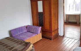 2-комнатный дом помесячно, 35 м², Арктическая 71 за 60 000 〒 в Алматы, Турксибский р-н