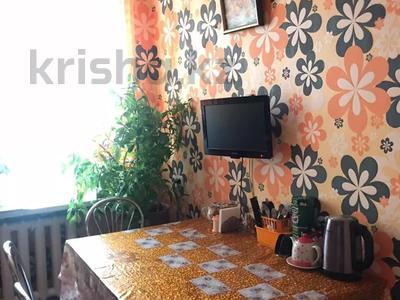 4-комнатная квартира, 80 м², 6/9 этаж, Сатыбалдина 7 за 20 млн 〒 в Караганде, Казыбек би р-н — фото 6