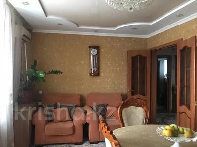 4-комнатная квартира, 80 м², 6/9 этаж, Сатыбалдина 7 за 20 млн 〒 в Караганде, Казыбек би р-н — фото 8