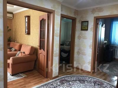 4-комнатная квартира, 80 м², 6/9 этаж, Сатыбалдина 7 за 20 млн 〒 в Караганде, Казыбек би р-н — фото 9