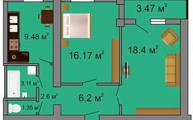 2-комнатная квартира, 58.65 м², проспект Аль-Фараби 44 за ~ 15.2 млн 〒 в Усть-Каменогорске